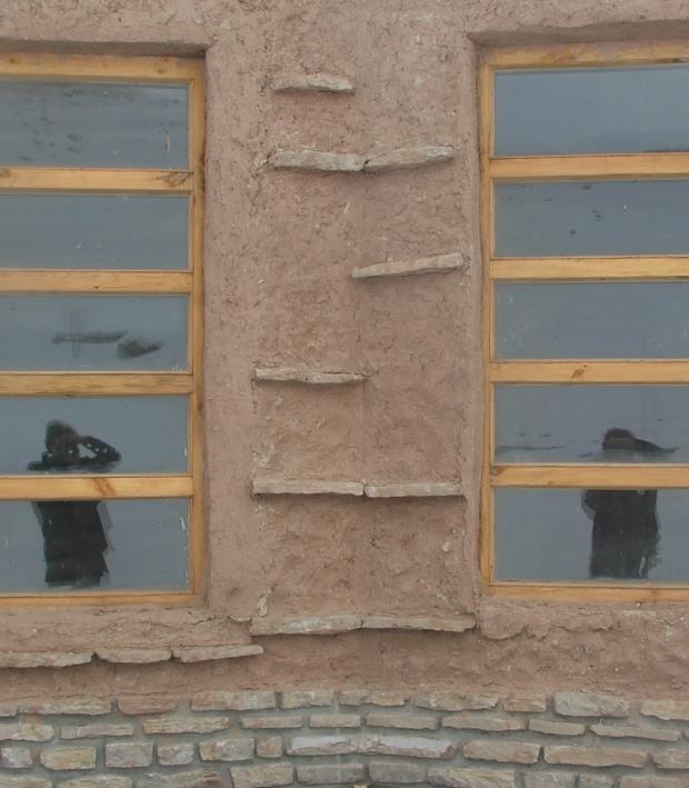 1_Afghanistan_Band i Amir_fassade detail