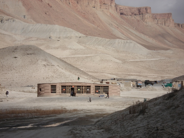 1_Afghanistan_Band i Amir_Visitor Center_courtesy NZ Ministry of Foreign Affairs and Trade