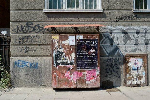 26.Bulgaria_Sofia_klek_shop_5_by_sograph-d47fwyd